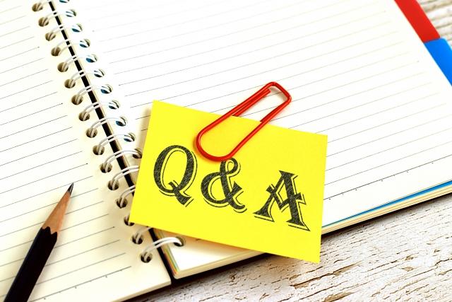 【よくある質問】どのあたりまで来てくれますか?